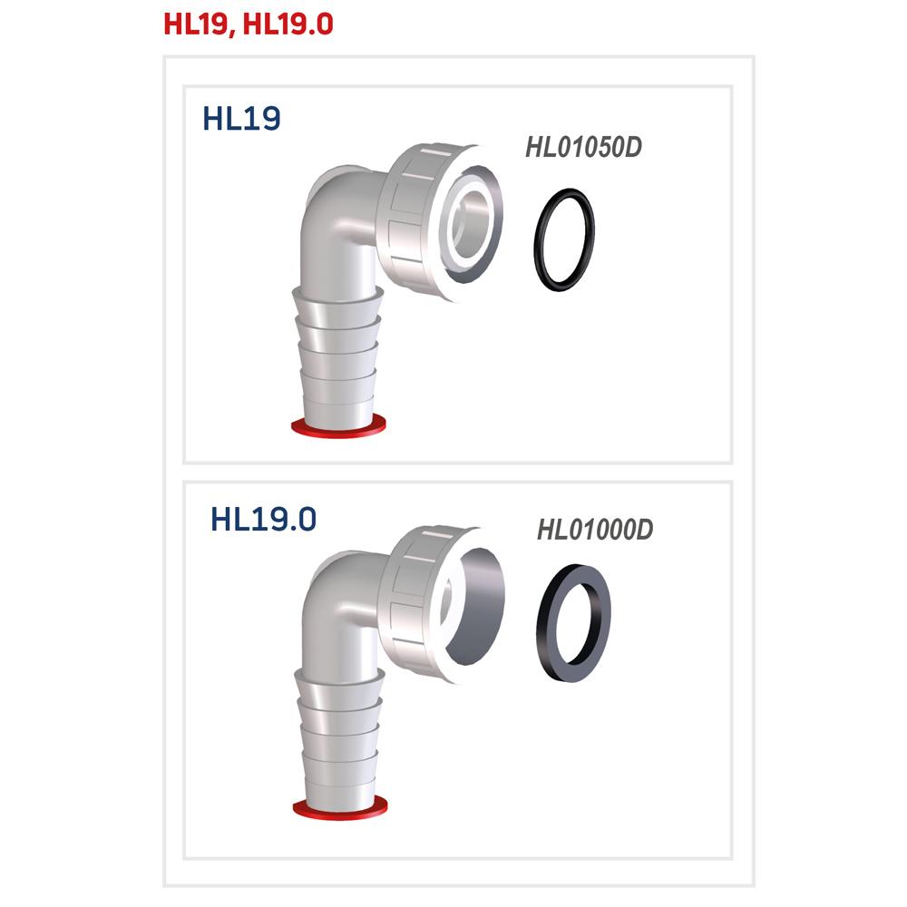 HL19 З'єднувальне коліно для пральної або посудомийної машини