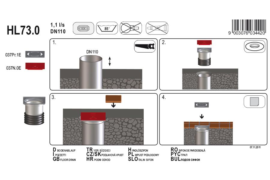 HL73.0 Трап для балконів і терас_монтаж