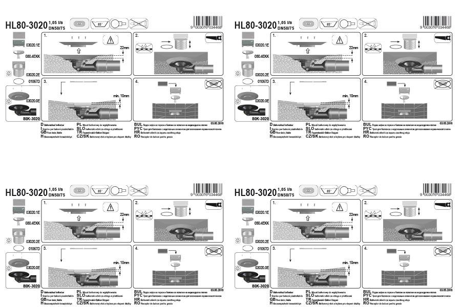 HL80-3020 Трап для балконів і терас