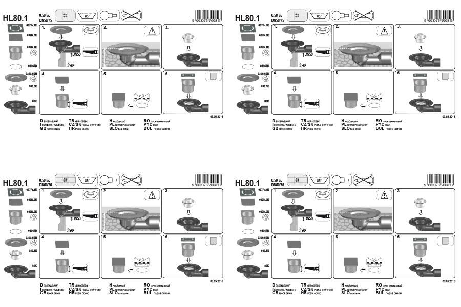 HL80.1 Трап для внутрішніх приміщень DN50 / 75_монтаж
