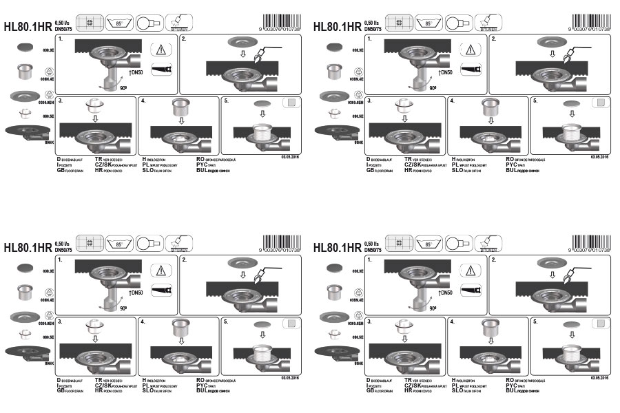 HL80.1HR Трап для внутрішніх приміщень DN50 / 75_монтаж