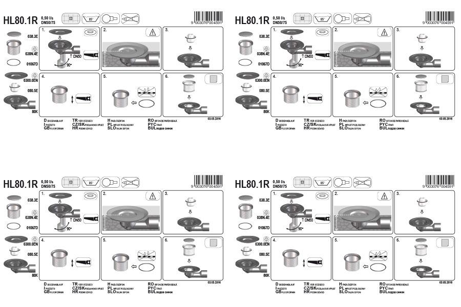 HL80.1R Трап для внутрішніх приміщень DN50 / 75_монтаж