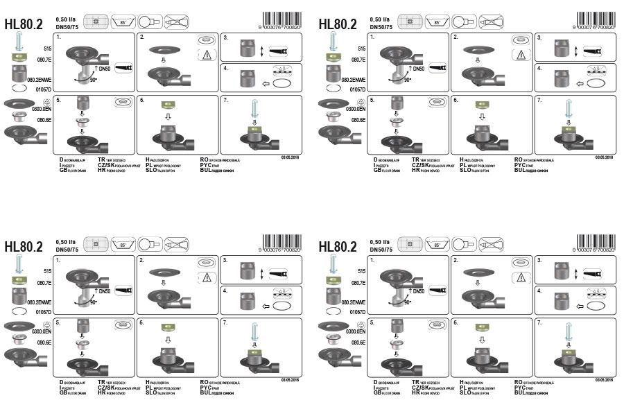 HL80.2 Трап для внутрішніх приміщень DN50 / 75_монтаж
