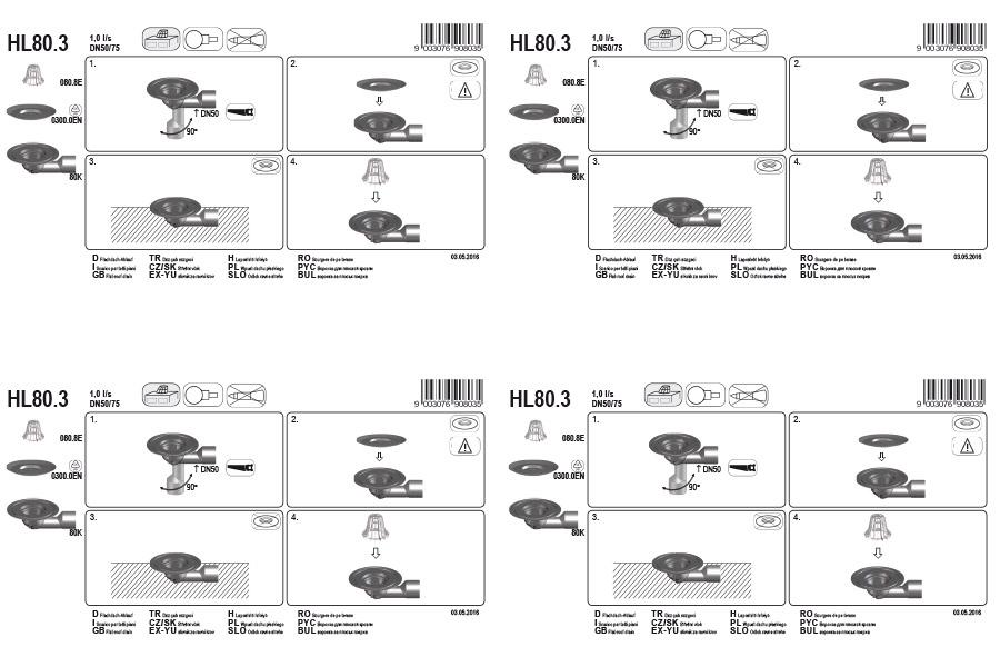HL80.3 Трап для покрівлі DN50 / 75_монтаж