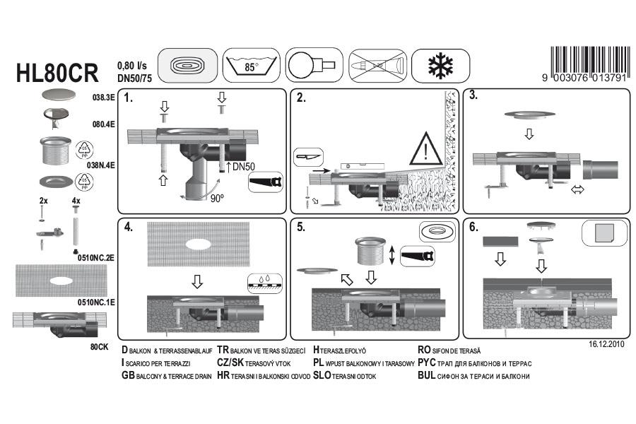 HL80CR Трап для балконів і терас DN50 / 75_монтаж