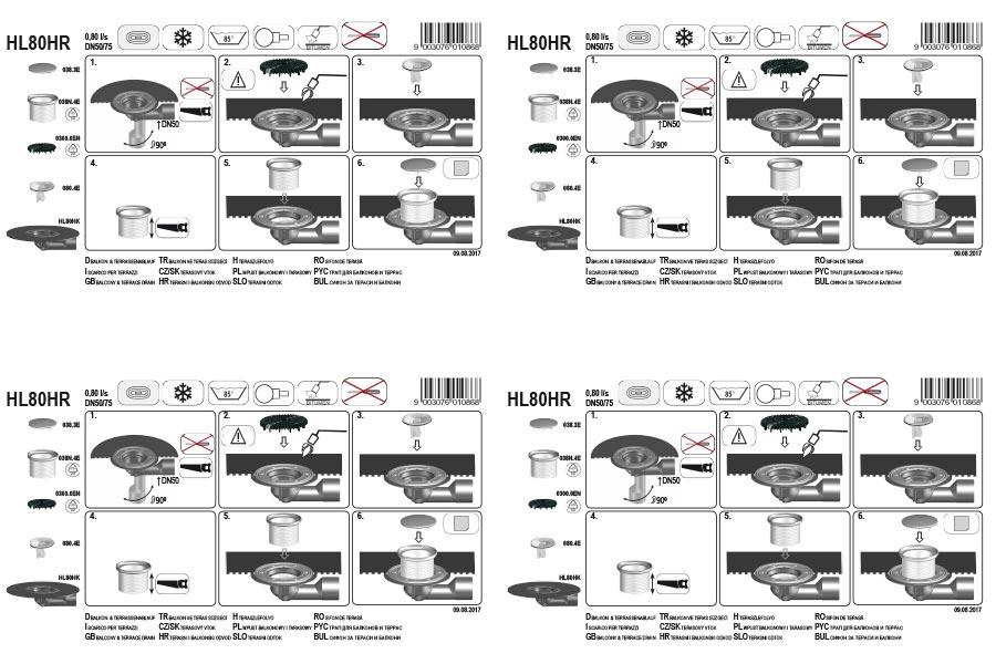 HL80HR Трап для балконів і терас DN50 / 75_монтаж