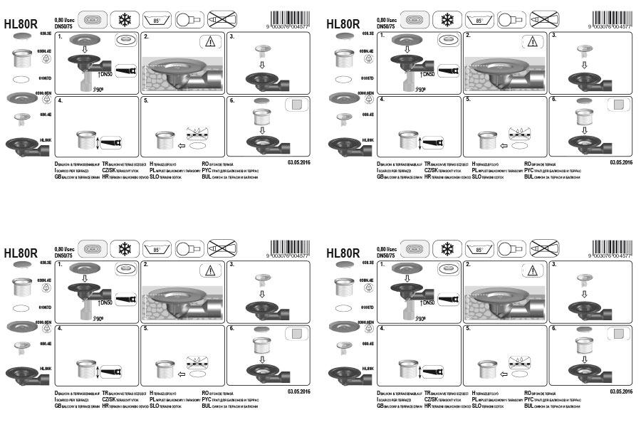 HL80R Трап для балконів і терас DN50 / 75_монтаж