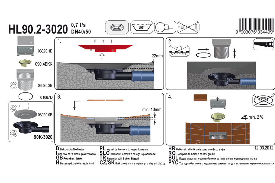 HL90.2-3020 Трап DN40 / 50_монтаж