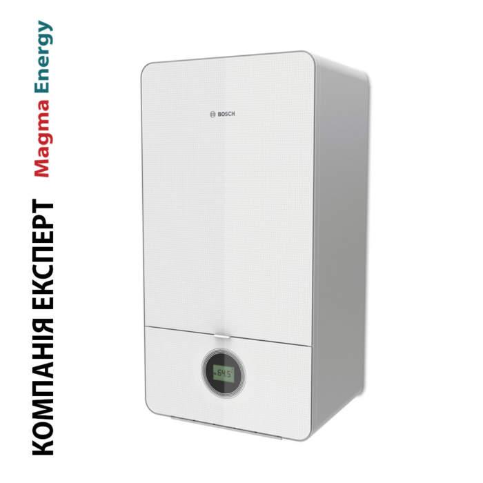 Газовий конденсаційний котел Bosch 7000iW білий